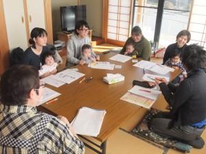 離乳食講座 @ 間ノ原コミュニティセンター | 西郷村 | 福島県 | 日本